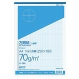 コクヨ 上質方眼紙 A4 1mm目 ホ-19