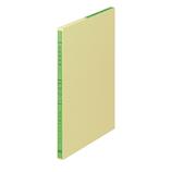 コクヨ 三色刷りルーズリーフ B5 リ−120 金銭出納帳 科目入 26穴 100枚入