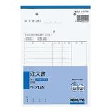 コクヨ ノーカーボン複写簿 注文書 A5タテ型 ウ-317