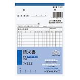 コクヨ ノーカーボン複写簿 請求書 B6タテ型 12行 ウ−323 50組│伝票・帳簿 伝票