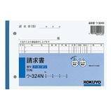 コクヨ ノーカーボン複写簿 請求書 B6ヨコ型 7行 ウ−324 50組│伝票・帳簿 伝票