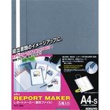 コクヨ レポートメーカー A4縦 セホ-50B 青