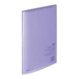 コクヨ クリヤーブック キャリーオール A4 20枚 紫 ラー1V