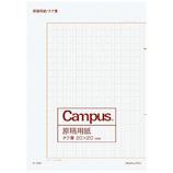コクヨ(KOKUYO) 原稿用紙二つ折り B4特判 縦書き 20×20 ケ−10N 20枚 罫色茶│ノート・メモ 原稿用紙・方眼紙