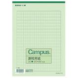 コクヨ 原稿用紙 B5 横書き 20×20 ケ−35 罫色緑 50枚入り