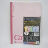 コクヨ カラーキャンパス5P B罫 ノ-3CBx5