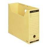 コクヨ ファイルボックス A4横 A4-LFB