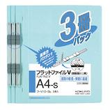コクヨ(KOKUYO) フラットファイルV 樹脂製とじ具 A4 3冊入 フ−V10−3B 青