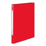 コクヨ レバーファイル EZe A4 フ-U330R 赤