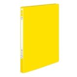 コクヨ レバーファイル EZe A4 フーU330Y 黄