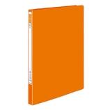 コクヨ レバーファイル EZe A4 フ-U330YR 橙