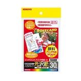 コクヨ インクジェットプリンタ用紙 光沢紙 ハガキサイズ KJ-GP3630 30枚入