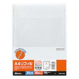 コクヨ クリヤーブック 替紙封筒型 マチ付き A4縦 ラ−A35 30穴対応 10枚