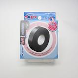 コクヨ マグネットテープ マク-370│掲示用品 マグネットシート