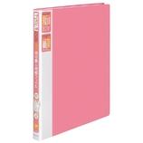 コクヨ 領収証&明細ファイル ラ-YR510P ピンク