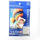 コクヨ IJP用写真用紙 印画紙原紙 高光沢L KJ-D12L-20 20枚入