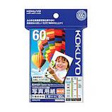 コクヨ インクジェットプリンタ用紙 高光沢 Lサイズ 60枚 KJ−D12L−60│オフィス用品 インクジェット専用紙