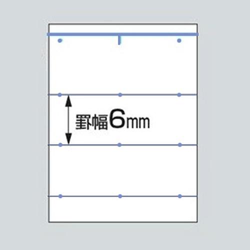 コクヨ キャンパスツインリングノート A5 B罫 ス-T135BT