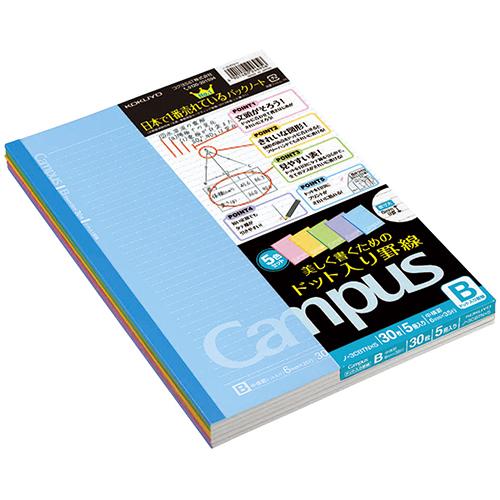 コクヨ キャンパスノート B5 ドット入り罫線 ノ-3CBTX5 5冊パック