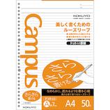 コクヨ(KOKUYO) キャンパスルーズリーフ(さらさら書ける) A罫ドット A4 ノ−816AT 50枚