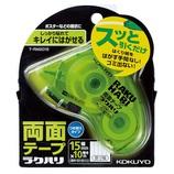 コクヨ 両面テープ ラクハリ はがせる 幅15mm