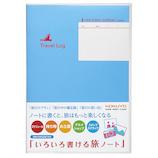 コクヨ(KOKUYO) いろいろ書ける旅ノート LES-T103