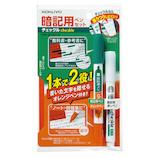 コクヨ 暗記用ペンセット[チェックル] PM-M120-S│マーカー・サインペン サインペン・水性マーカー