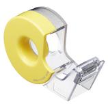 コクヨ テープカッター カルカットハンディ マスキングテープ用 T−SM300−1Y 黄