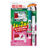 コクヨ 暗記用ペンセット[チェックル] PM-M120P-S ピンク