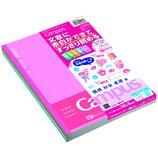 コクヨ 学習罫キャンパスノート 文章罫 5色パック(シール付き) B+罫 セミB5 ノ−F3CBM−L2X5