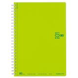 コクヨ ソフトリング ドット B罫 A5 ス−SV338BT−LG 80枚 黄緑│ノート・メモ リングノート