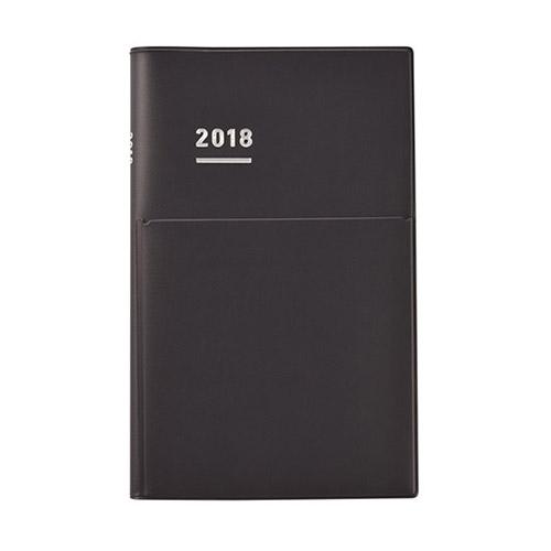 【2017年12月始まり】 ジブン手帳 Biz A5スリム ウィークリー ニ-JB1DB-18 マットネイビー 月曜始まり