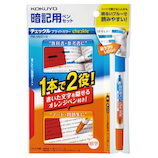コクヨ 暗記用ペンセット[チェックル] PM-M221-S ブライトカラー