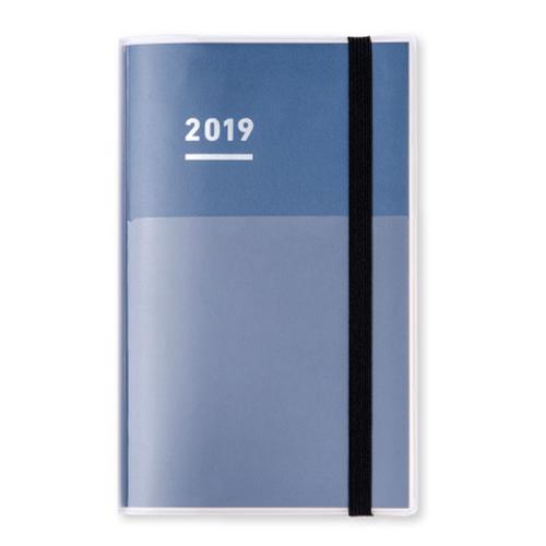 【2018年11月始まり】 ジブン手帳 ファーストキット A5スリム ウィークリーバーチカル インディゴ 月曜始まり