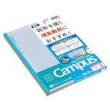 コクヨ(KOKUYO) キャンパスノート ドット理系線 A罫7mm ノ−F3CAKN−L3X3 3冊パック