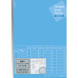 コクヨ(KOKUYO) キャンパス スタディプランナー ウィークリー罫 セミB5 ノ−Y80MW−B ブルー