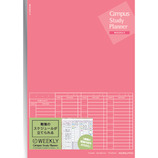 コクヨ(KOKUYO) キャンパス スタディプランナー ウィークリー罫 セミB5 ノ−Y80MW−RP ピンク│ノート・メモ 大学ノート・綴じノート