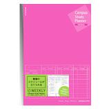コクヨ キャンパス スタディプランナー ノート ウィークリー A5 ノ-Y82MW-RP ピンク│ノート・メモ 大学ノート・綴じノート
