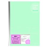 コクヨ キャンパス スタディプランナー ノート デイリー A5 ノ-Y82MD-G グリーン│ノート・メモ 大学ノート・綴じノート