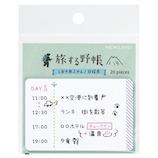 コクヨ(KOKUYO) 旅する野帳 しおり用ふせん JB−TYTSN10−1 日程表