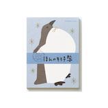 コクヨ ミニ一筆箋<ほんのキモチ箋> JB-KLLP10-2 ペンギン