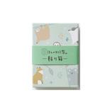 コクヨ 貼り箱<ほんのキモチ箋> JB-KLB10-2 動物柄2