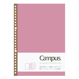 コクヨ(KOKUYO) キャンパス はがせるノート型ルーズリーフ 普通横罫(ドット入り) 50枚 B5 26穴 ノ-936AT-P ピンク│ノート・メモ ルーズリーフ