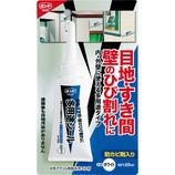 コニシ ボンド 多用途シール ホワイト 65ml│パテ・補修剤 シリコンシーラント