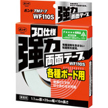 コニシ ボンド TMテープWF110S 20mm幅×10m長
