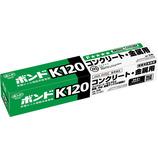 コニシ ボンド K120 170ml
