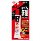 コニシ ボンド G17 20mL 13023│接着剤 エポキシ系接着剤