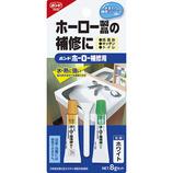 コニシ ボンド ホーロー補修用 ホワイト 8ml