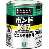 コニシ ボンド K17 1kg
