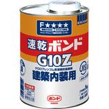 コニシ 速乾ボンド G10Z 1kg